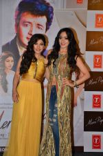 Tulsi Kumar album launch on 1st April 2016 (70)_56ffb03b66a81.JPG