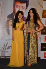 Tulsi Kumar album launch on 1st April 2016 (71)_56ffb03ce4467.JPG
