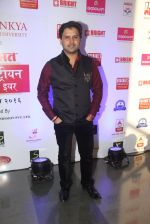 at Maharastrian award by Lokmat on 1st April 2016