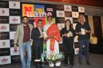 Amitabh Bachchan, Abhay Deol, Pooja Bhatt, Sudhir Mishra at the Book launch of Mayank Shekhar_s Name Place Animal Thing on 2nd April 2016 (5)_570138ef0d446.JPG