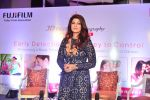 Twinkle Khanna at fujifilm 3m early detection of breast cancer event on 3rd April 2016 (10)_5702436e6794c.JPG