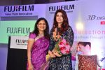 Twinkle Khanna at fujifilm 3m early detection of breast cancer event on 3rd April 2016 (13)_57024372974dc.JPG