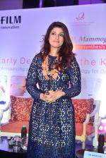 Twinkle Khanna at fujifilm 3m early detection of breast cancer event on 3rd April 2016 (3)_5702435fd0173.JPG