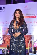 Twinkle Khanna at fujifilm 3m early detection of breast cancer event on 3rd April 2016 (5)_570243633a9b4.JPG