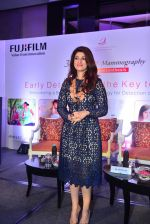 Twinkle Khanna at fujifilm 3m early detection of breast cancer event on 3rd April 2016 (6)_570243671ea28.JPG