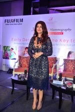 Twinkle Khanna at fujifilm 3m early detection of breast cancer event on 3rd April 2016 (7)_57024368344ed.JPG