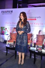 Twinkle Khanna at fujifilm 3m early detection of breast cancer event on 3rd April 2016 (8)_5702436993e9a.JPG