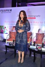 Twinkle Khanna at fujifilm 3m early detection of breast cancer event on 3rd April 2016 (9)_5702436d19ea6.JPG