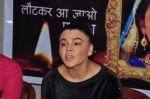 Rakhi Sawant fools media with evidence on pratyusha Banerjee_s Suicide on 5th April 2016 (10)_5704eee766dea.JPG