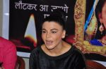 Rakhi Sawant fools media with evidence on pratyusha Banerjee_s Suicide on 5th April 2016 (11)_5704eee8c5f77.JPG