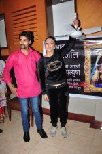 Rakhi Sawant fools media with evidence on pratyusha Banerjee_s Suicide on 5th April 2016 (16)_5704eef067326.JPG