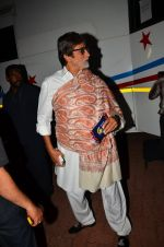 Amitabh Bachchan at GIMA Awards 2016 on 6th April 2016