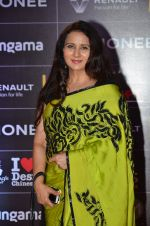 Poonam Dhillon at GIMA Awards 2016 on 6th April 2016 (84)_570642bb66a4a.JPG