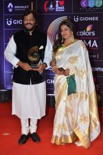 Roop Kumar Rathod, Sonali Rathod at GIMA Awards 2016 on 6th April 2016