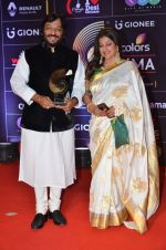Roop Kumar Rathod, Sonali Rathod at GIMA Awards 2016 on 6th April 2016 (13)_5706430d1a6cf.JPG