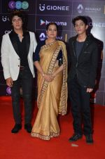 Vijeta Pandit at GIMA Awards 2016 on 6th April 2016