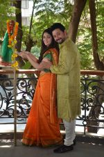 Anjana Sukhani, Swapnil Joshi at Gudi Padwa photo shoot on 7th April 2016 (10)_5708e0937e2ad.JPG