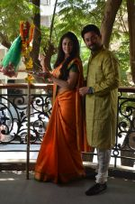 Anjana Sukhani, Swapnil Joshi at Gudi Padwa photo shoot on 7th April 2016 (8)_5708e092a6670.JPG