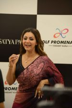 Gauri khan in delhi for satya paul on 8th April 2016 (24)_5708e100d81e3.jpg