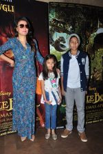 Mini Mathur at Jungle Book screening on 7th April 2016