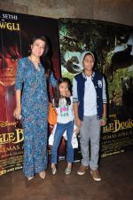 Mini Mathur at Jungle Book screening on 7th April 2016 (7)_5708e00b1a86e.JPG