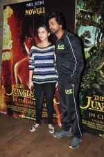 Nikhil Dwivedi at jungle book screening on 8th April 2016 (13)_5708e369cd5ac.JPG