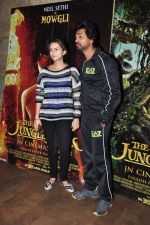 Nikhil Dwivedi at jungle book screening on 8th April 2016 (14)_5708e36b04c2d.JPG