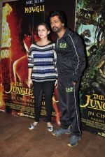 Nikhil Dwivedi at jungle book screening on 8th April 2016 (11)_5708e367e3853.JPG