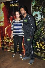 Nikhil Dwivedi at jungle book screening on 8th April 2016 (12)_5708e368d0b7c.JPG