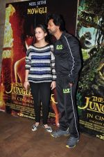 Nikhil Dwivedi at jungle book screening on 8th April 2016 (15)_5708e36c0fc9c.JPG