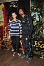 Nikhil Dwivedi at jungle book screening on 8th April 2016 (16)_5708e36d71e4c.JPG