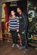 Nikhil Dwivedi at jungle book screening on 8th April 2016 (17)_5708e36eb17ed.JPG