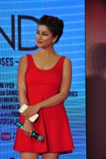 Nyra Banerjee at One Night Stand trailor launch on 7th April 2016 (34)_5708e14c9013a.JPG