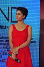 Nyra Banerjee at One Night Stand trailor launch on 7th April 2016 (35)_5708e14d691ad.JPG