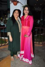 Padmini Kolhapure at One Night Stand trailor launch on 7th April 2016