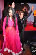 Padmini Kolhapure at One Night Stand trailor launch on 7th April 2016 (51)_5708e1815cb14.JPG