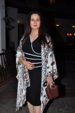 Poonam Dhillon at One Night Stand trailor launch on 7th April 2016 (28)_5708e1df3b23d.JPG