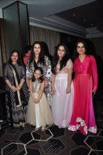 Poonam Dhillon, Padmini Kolhapure at One Night Stand trailor launch on 7th April 2016