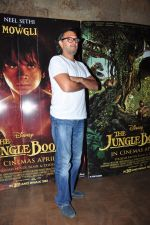 Rakeysh Omprakash Mehra at Jungle Book screening on 7th April 2016