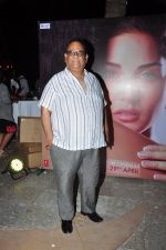 Satish Kaushik at One Night Stand trailor launch on 7th April 2016