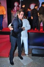 Shakti Kapoor at One Night Stand trailor launch on 7th April 2016