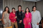 Shakti Kapoor, Padmini Kolhapure at One Night Stand trailor launch on 7th April 2016