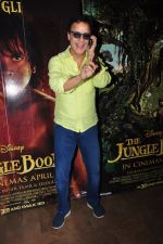 Vidhu Vinod Chopra at Jungle Book screening on 7th April 2016