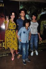 at Jungle Book screening on 7th April 2016