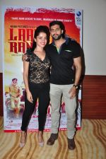 Akshay Oberoi, Piaa Bajpai at Laal Rang film promotions in Mumbai on 9th April 2016
