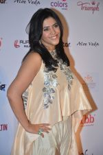 Ekta Kapoor at Femina Miss India red carpet on 9th April 2016