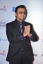 Gulshan Grover at Femina Miss India red carpet on 9th April 2016 (23)_570a4531de46c.JPG