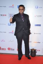 Gulshan Grover at Femina Miss India red carpet on 9th April 2016 (24)_570a452069a28.JPG