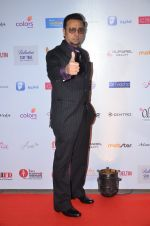 Gulshan Grover at Femina Miss India red carpet on 9th April 2016 (25)_570a452177445.JPG