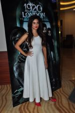 Meera Chopra promotes 1920 London film on 9th April 2016